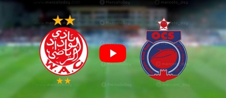 بث مباشر مباراة الوداد و أولمبيك آسفي في الدوري المغربي OCS WAC