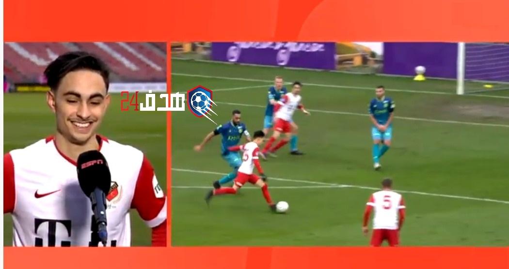عثمان بوسعيد - Othman Boussaid أوتريخت - FC Utrecht سبارتا روتردام - Sparta Rotterdam