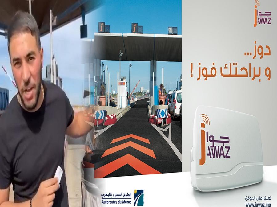 Yassine Salhi, ياسين الصالحي ,الشركة الوطنية للطرق السيارة بالمغرب, Société nationale des autoroutes du Maroc, الطرق السيارة بالمغرب, Autoroutes du Maroc
