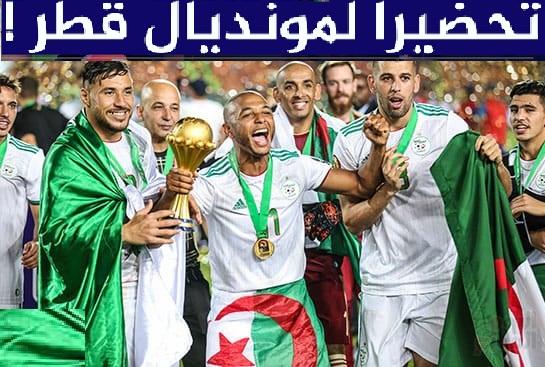 الاتحاد الجزائري لكرة القدم, الاتحادية الجزائرية, qatar2021, 2021قطر2021, كأس العرب, Coupe arabe de la FIFA 2021, Coupe arabe, منتخب الجزائر