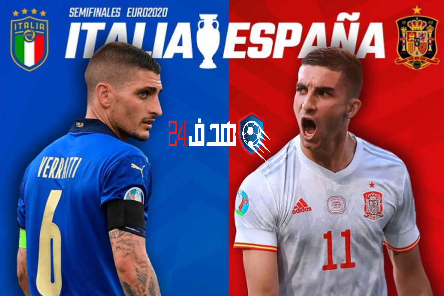 بث مباشر مباراة إيطاليا وإسبانيا في نصف نهائي اليورو 2020 ,بث مباشر مشاهدة مباراة إيطاليا وإسبانيا , البث مباشر مباريات اليوم، live italie espagne. live espagne italie, match Italie - Espagne, regarder match Italie - Espagne, regarder espagne italie, Italie - Espagne match en direct Live,