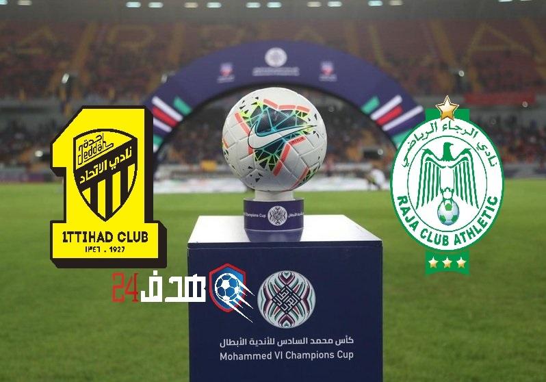 مباراة الرجاء و الاتحاد السعودي, نهائي كأس محمد السادس. ittihad fc raja