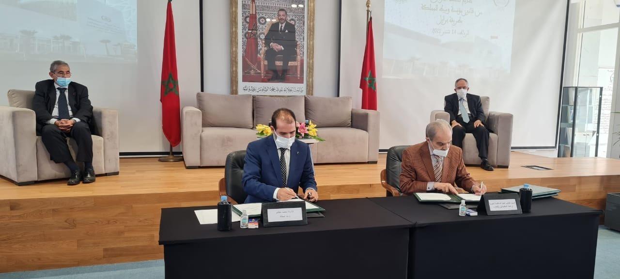 مؤسسة وسيط المملكة توقع اتفاقية تعاون وشراكة مع المنظمة العلوية للمكفوفين بالمغرب